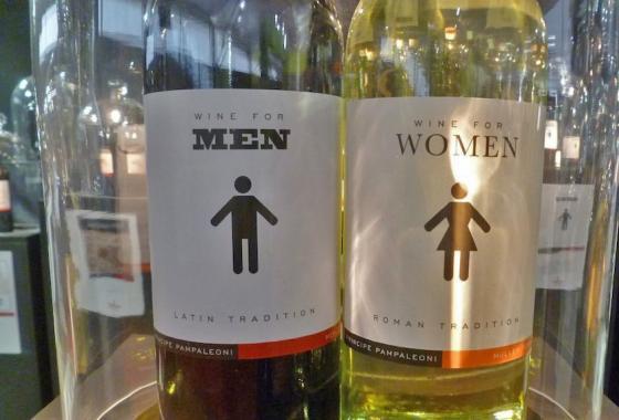 Wine for men wine for women
